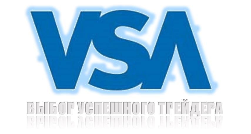 Торговая стратегия Тома Стратегия VSA